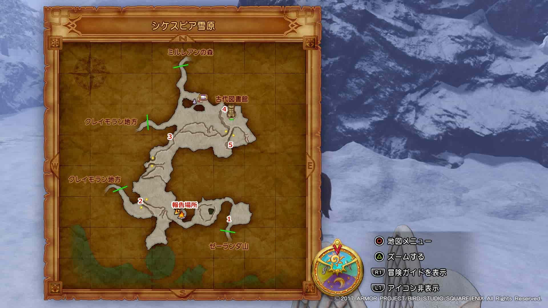 シケスビアマップ
