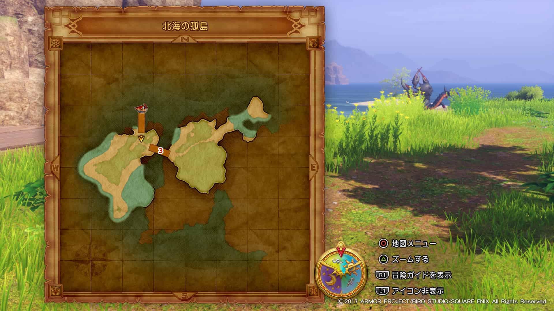 北海の孤島マップ