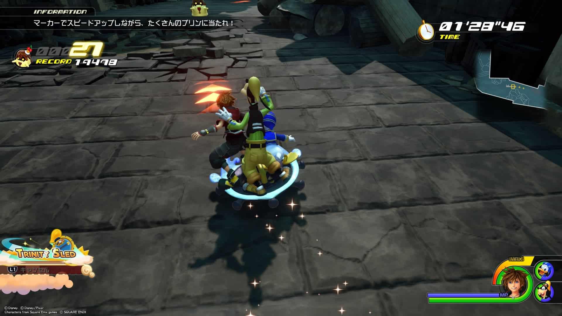 チェリープリンゲーム画面