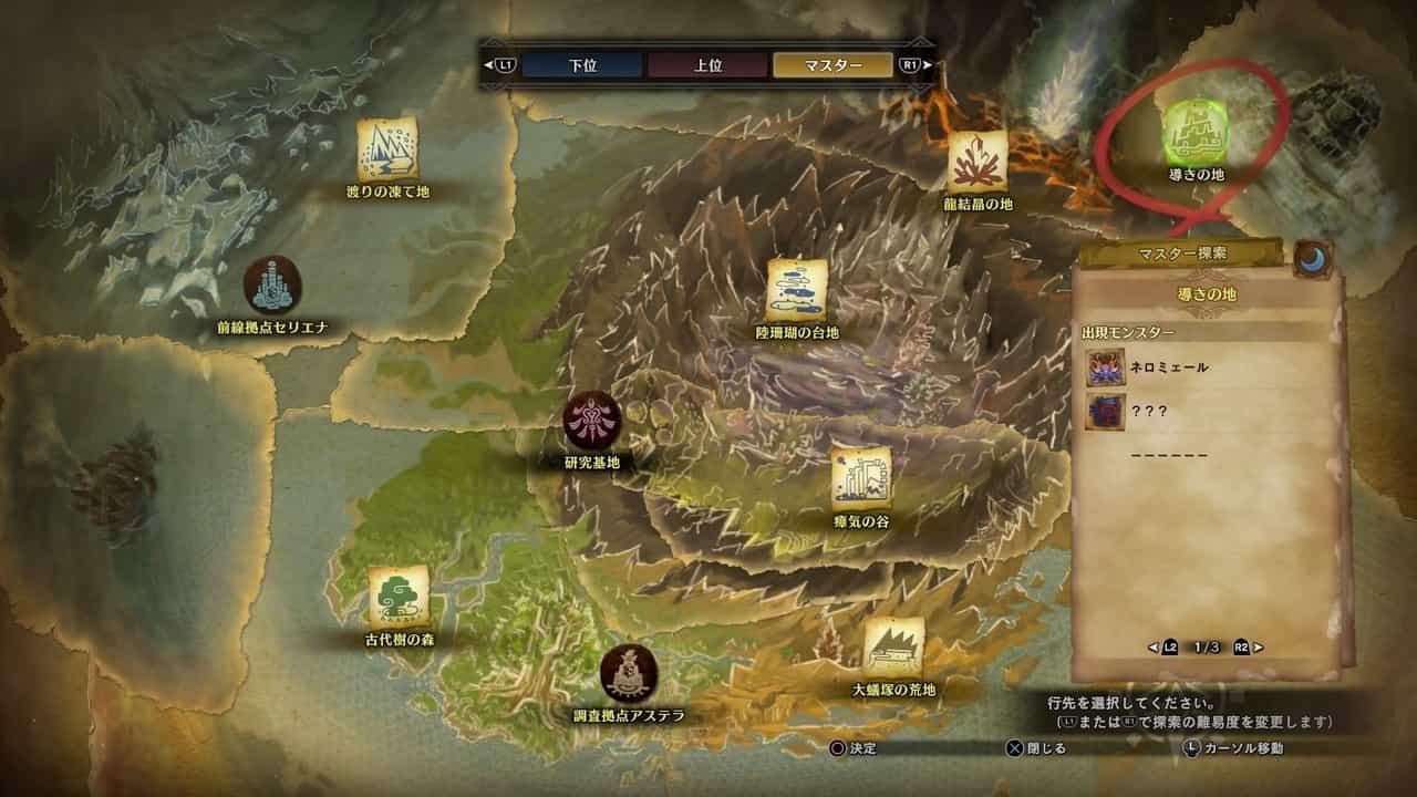 銀レウス出現MAP