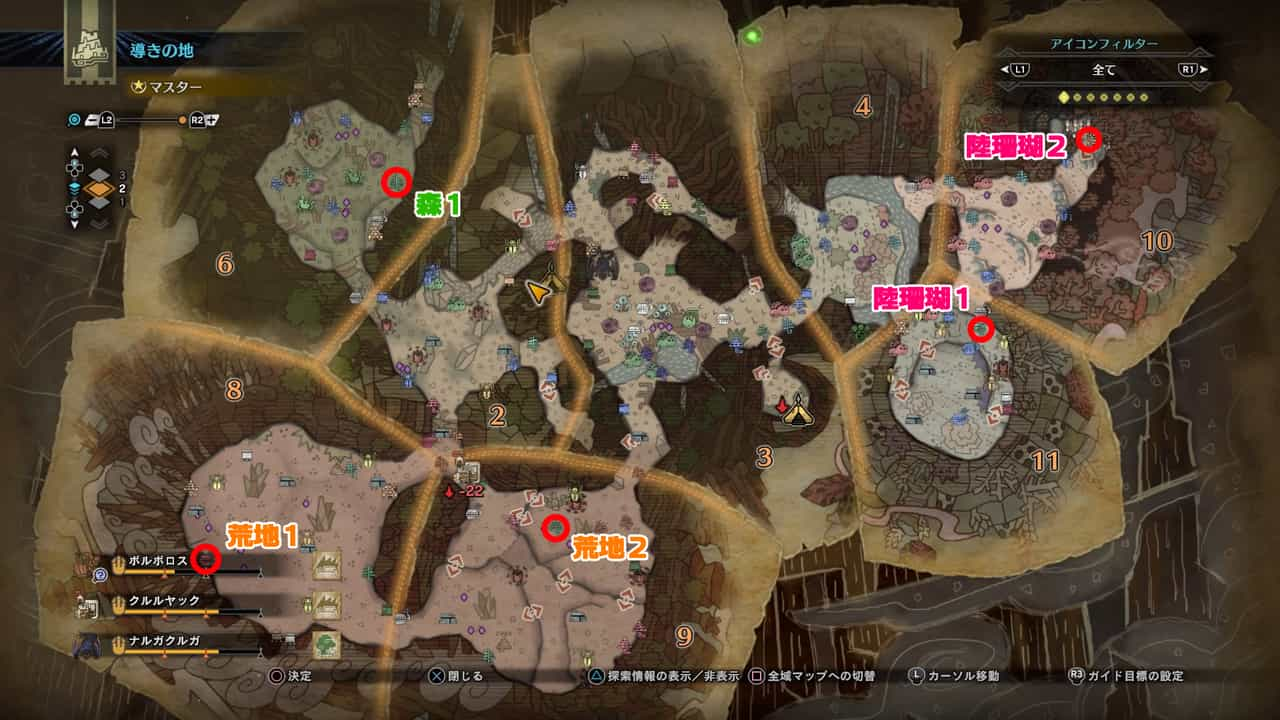 全域マップ1